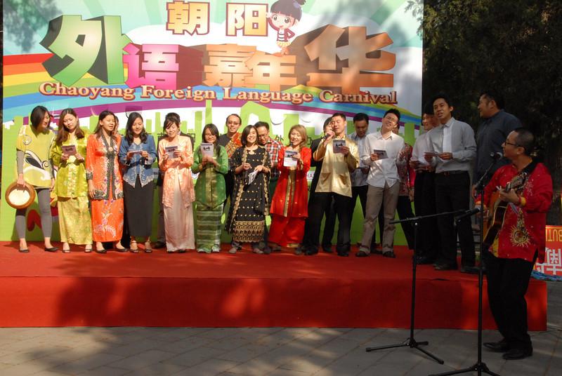 [20111015] Beijing Foreign Language Festival (63).JPG