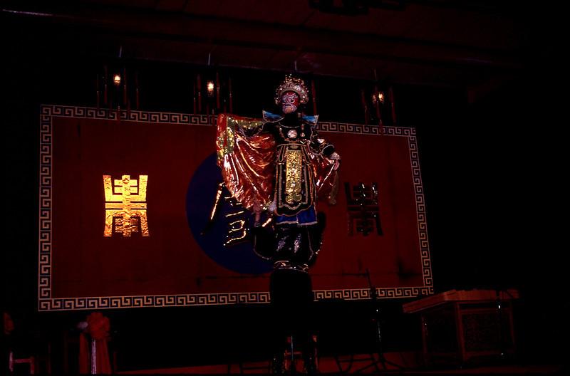 Chengdu cultural show