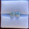 2.27ctw Transitional Cut Diamond Pair, GIA H VS2 22