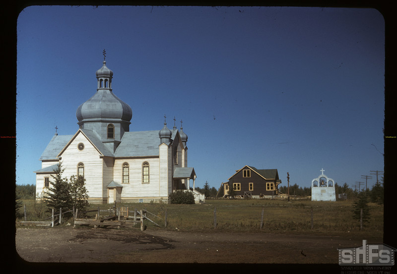 Ukranian Catholic Church. Arran. 09/15/1949