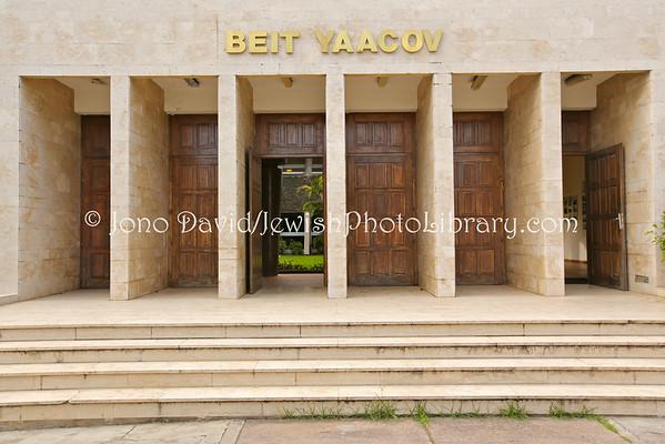 AFRICA, Congo, Democratic Republic of, Kinshasa. Beit Yaacov Synagogue (at Communaute Israelite de Kinshasa) (2.2014)