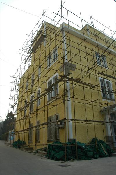Faber Hospital Under Construction - Qingdao, China