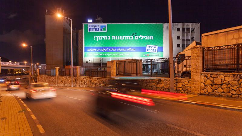 02-18-19-Huge-Gordon-Haifa-Big (22 of 31).jpg