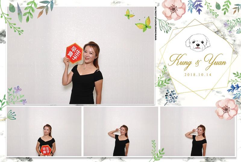 10.14_Kung.Yuan61.jpg