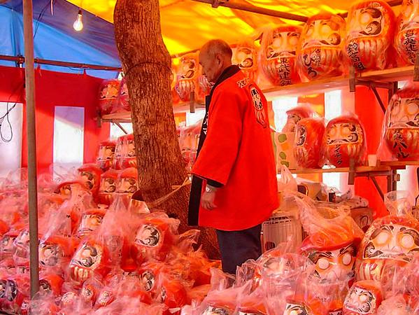 Omiya City Shrine New Years