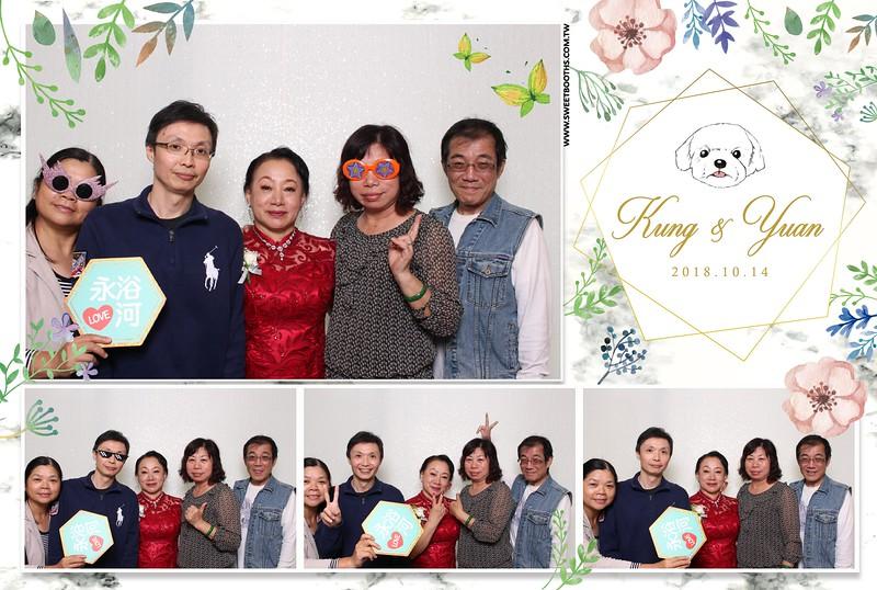 10.14_Kung.Yuan93.jpg