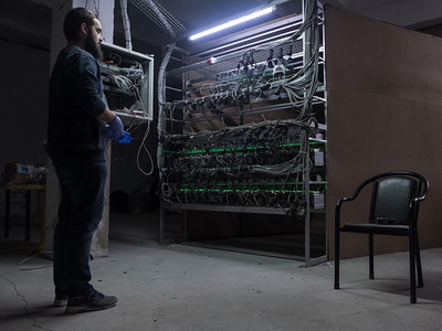 Bitcoin Mining in Tbilisi