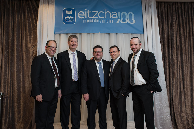 Eitz_Chaim_Gala-65.jpg
