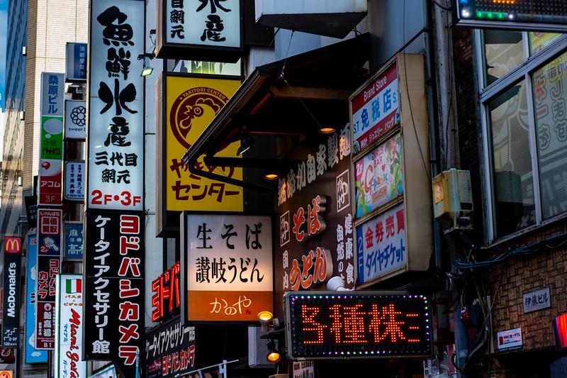 Tokyo -9834.jpg
