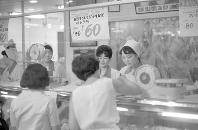 Prices are stated in Yen.  In those days, when Japan was just getting back to their economy up to speed by an exporting restart, the conversion rate was 360 yen to one US Dollar.  So it was a bargain for we expats living and working in Japan.  Now it takes only about 100 Yen to buy one dollar!  1965