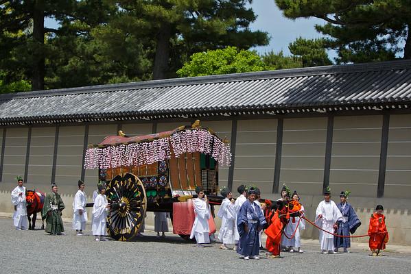 Mein Kyoto - Koordinaten einer Stadt