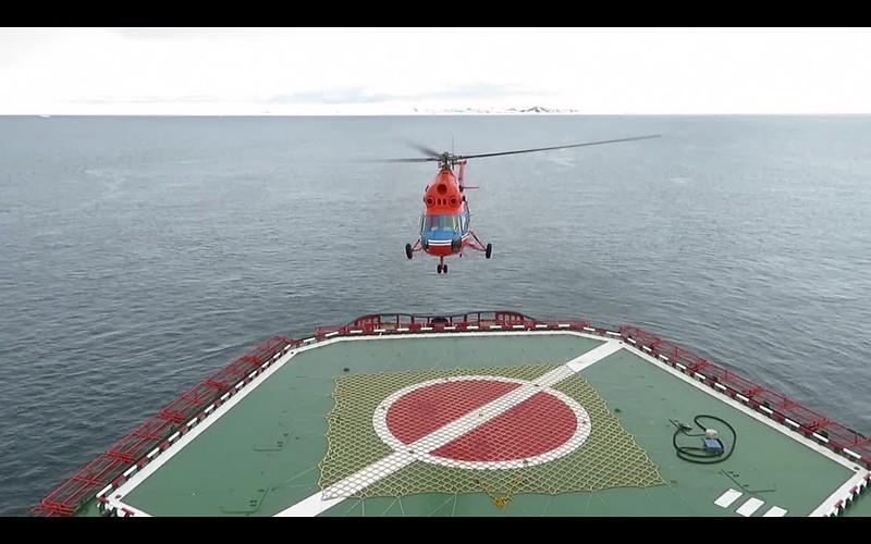 Chopper.mov
