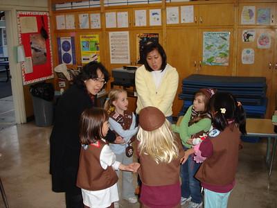 2007 Family Activities