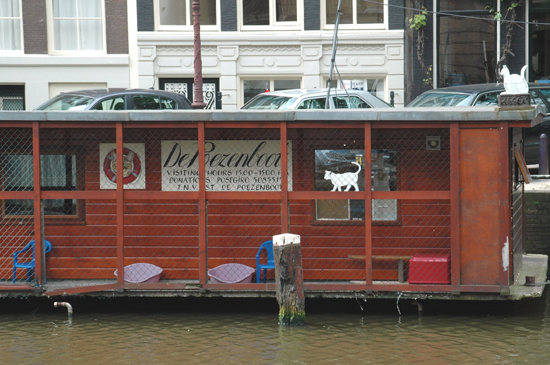 This was a cat rescue houseboat right across the canal from our hotel.  Pat and I, cat lover's both went over to visit and make a donation