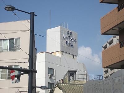 hiroshima trip 2008