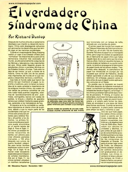 el_verdadero_sindrome_de_china_junio_1981-01g.jpg