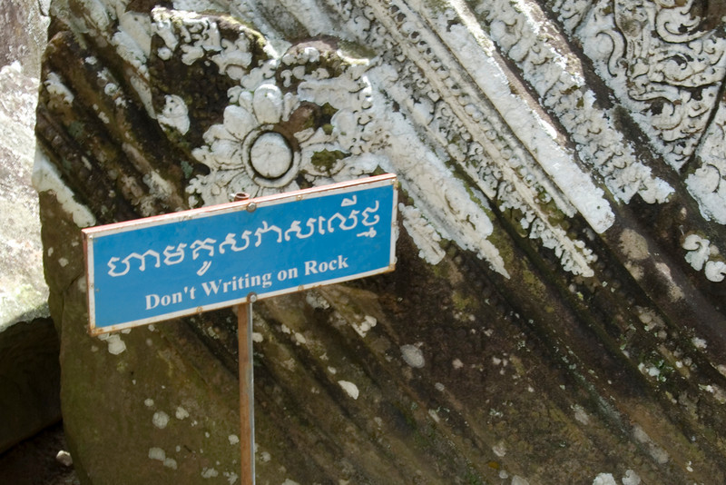 Bilingual sign inside the Preah Vihear Temple in Cambodia