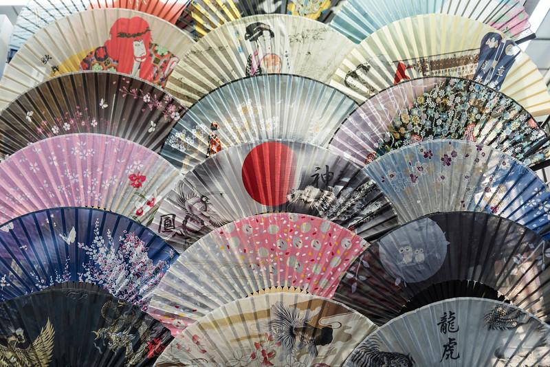 Traditional Japanese hand fans on display in a shop on Nakamise-dōri street, Senso-ji Temple, Asakusa, Tokyo