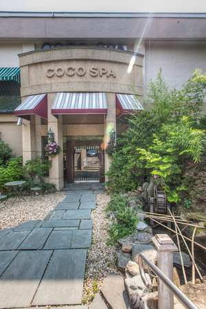 Coco Day Spa Exterior