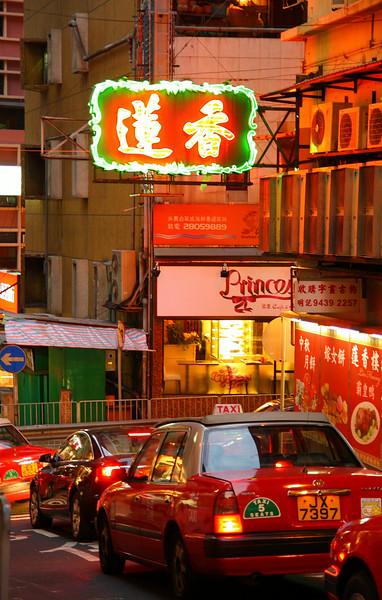Hong Kong, Lan Kwai Fong