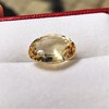 9.44ct Oval Peach Sapphire, with GIA No-Heat 5
