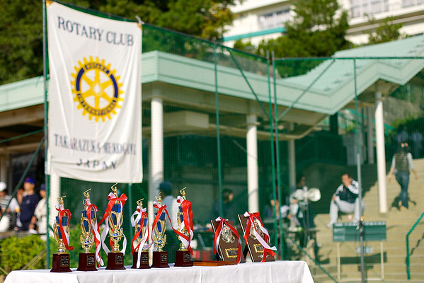 School Baseball Rotary 2013