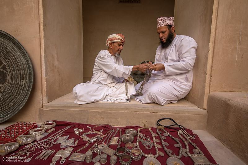 6H0A1345-Bahla- Oman.jpg