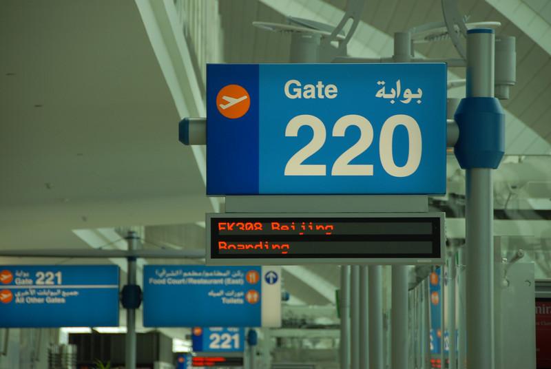[20101008] Day 9 @ Dubai International Airport - Transit (12).JPG