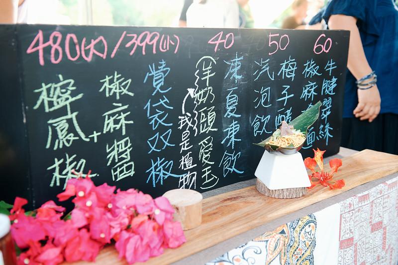 20200822-台東慢時節-勇健餐桌-D2-096.jpg