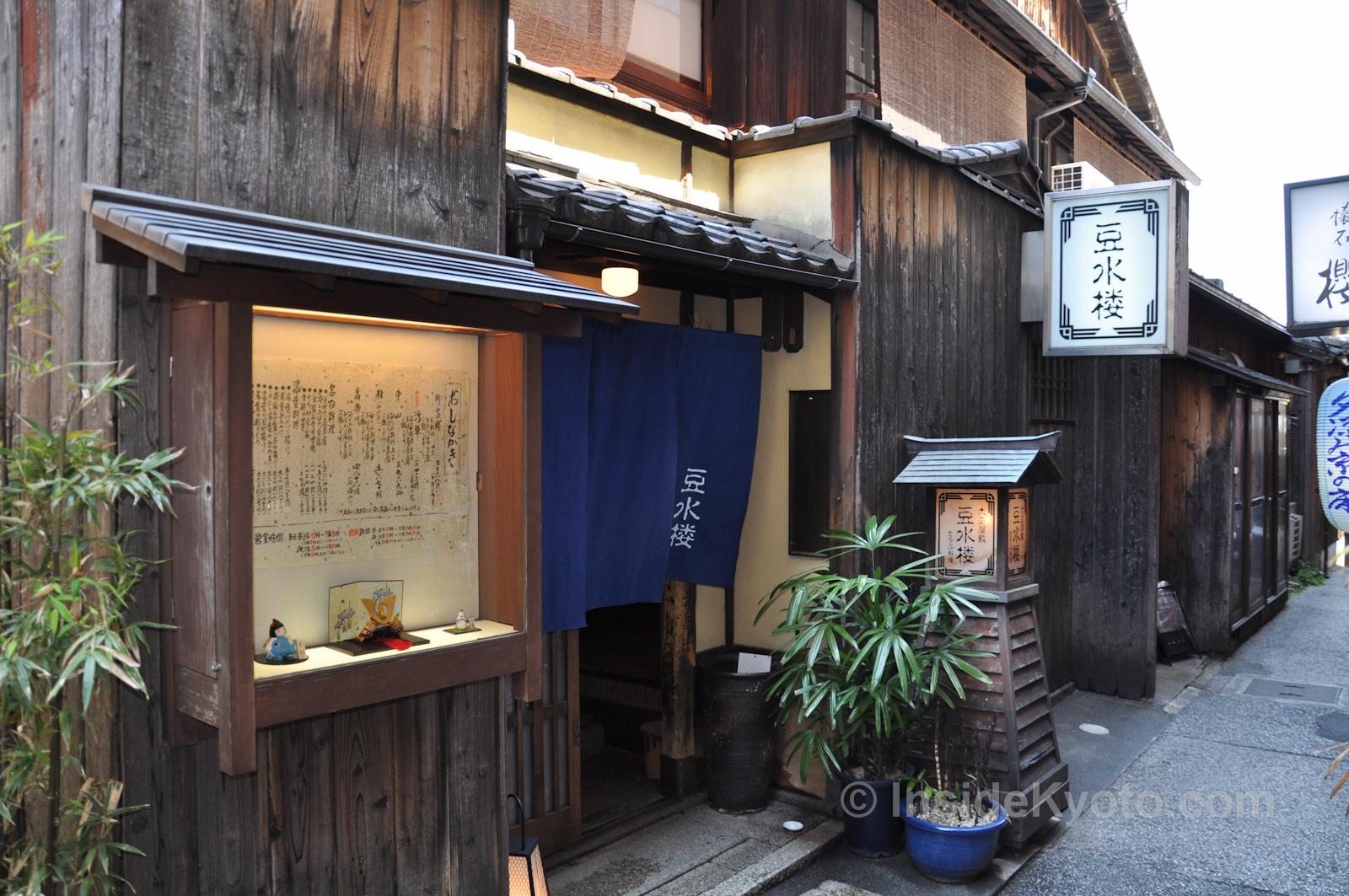 Tosuiro, Kyoto