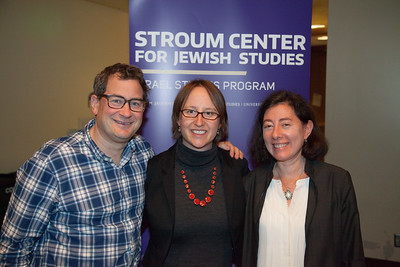 Israel Studies Launch with Adina Hoffman