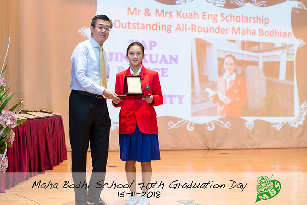 111518  MBS 70th Graduation Day Student Photo  (Appreciation - Excellence)