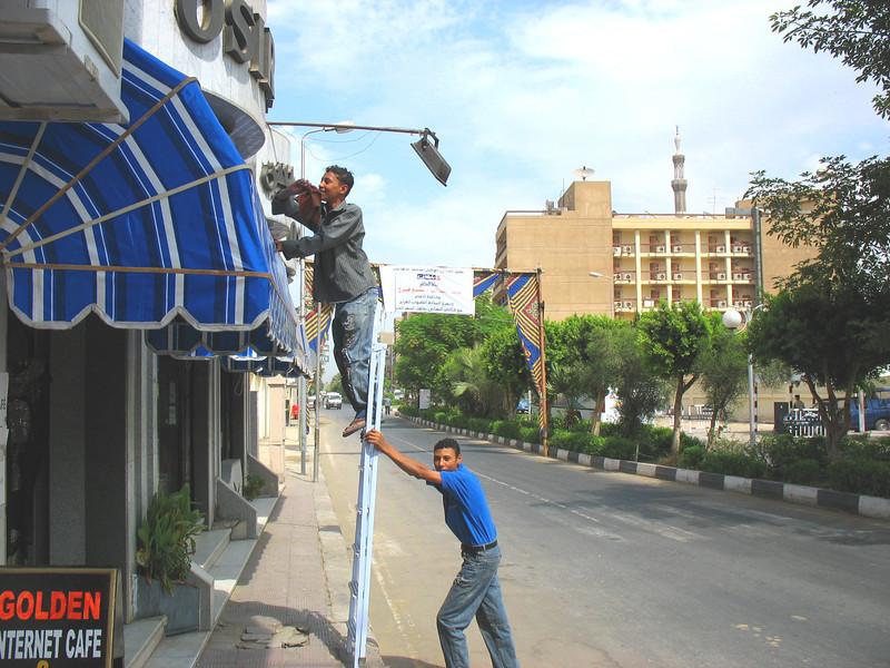 Egypt-557.jpg