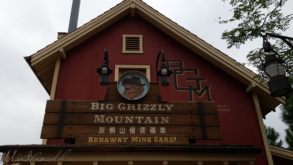Disneyland Resort, Hong Kong Disneyland, Grizzly Gulch