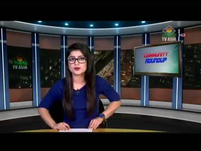 2017 - TV Coverage