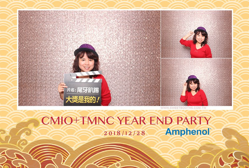 12.28_Amphenol147.jpg
