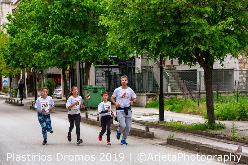 Dromeis-5km (481).jpg