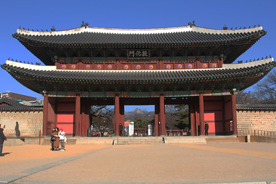Seoul Palaces: Changdeokgung