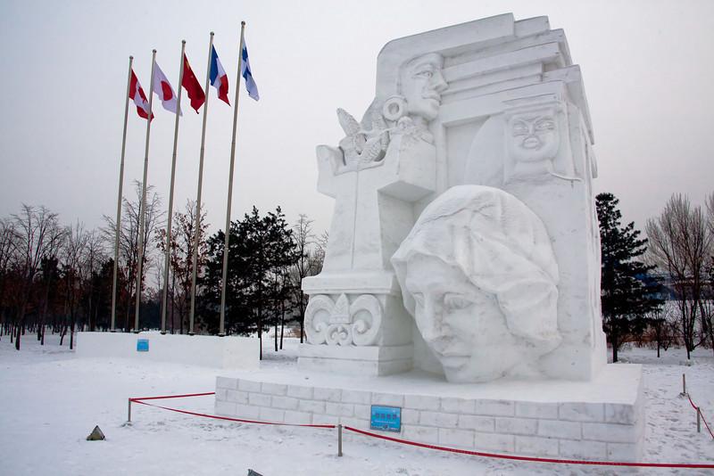 Harbin Jan 2010-5752 - Copy.jpg