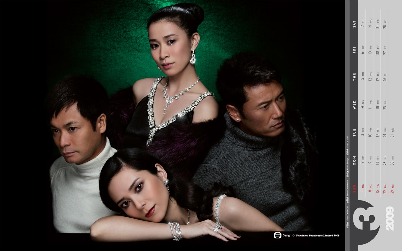 TVB 2009 Calendar Mar