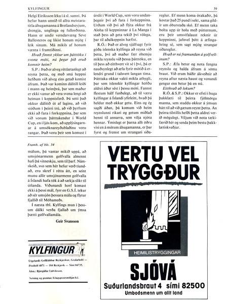 KYLF_1985_3_0039.jpg