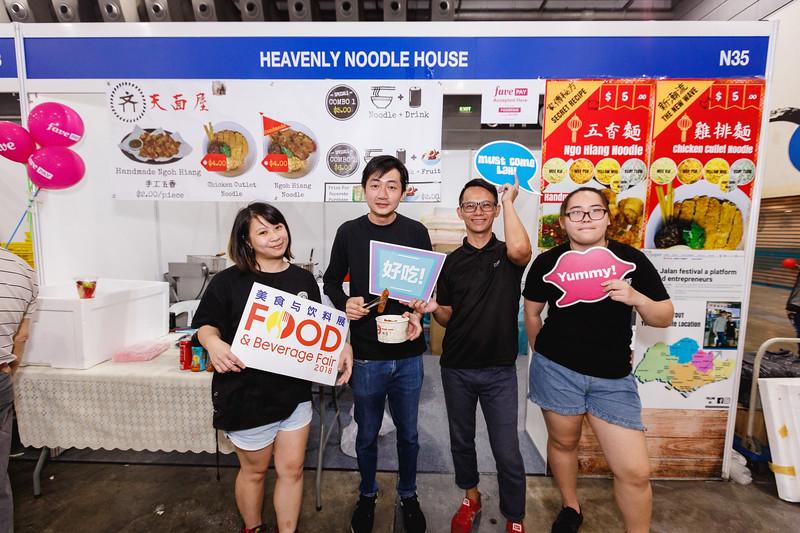 Exhibits-Inc-Food-Festival-2018-D2-203.jpg