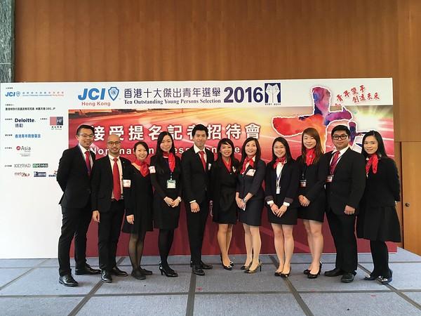 20160522 - 十大傑出青年選舉2016接受提名記者招待會
