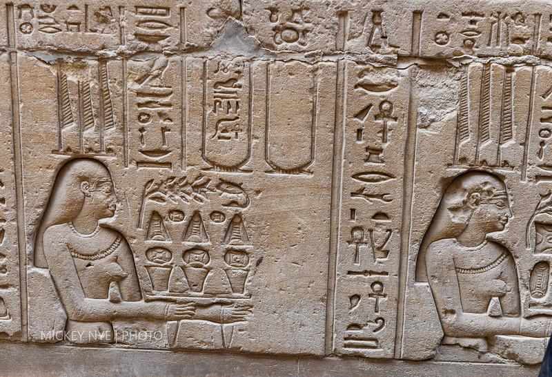 020820 Egypt Day7 Edfu-Cruze Nile-Kom Ombo-6095.jpg
