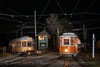 Seashore Trolley Museum<br /> Kennebunkport, Maine<br /> November 8, 2014