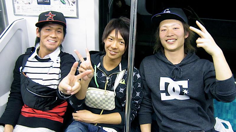 Tokyo MLB Fans Train.jpg