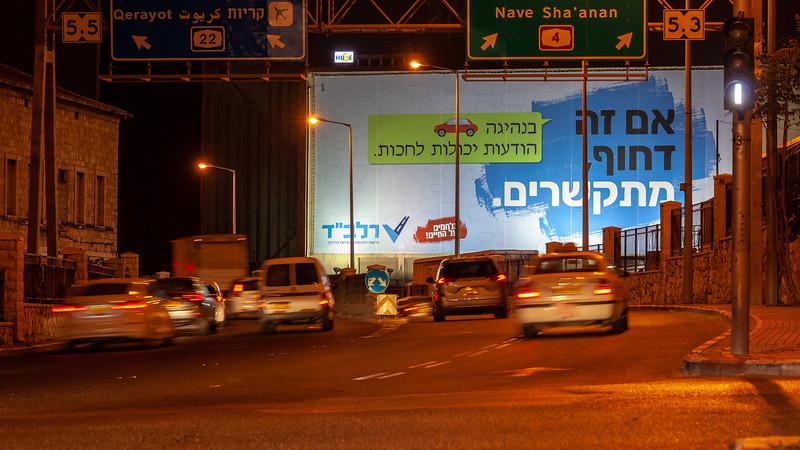 11-04-18 Huge RALBAD Haifa Big (17 of 106).jpg
