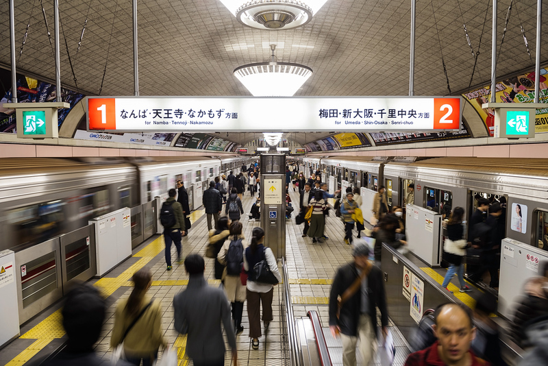 Osaka subway. Photo Credit: Blanscape/Shutterstock.com