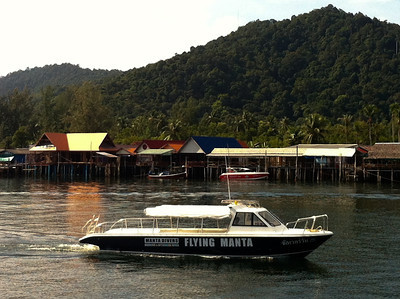 Koh Lanta Diving Speedboat Flying Manta