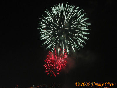 Fireworks launched from The Curve on 2006's eve.